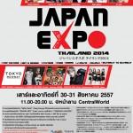 japanexpothailand2014