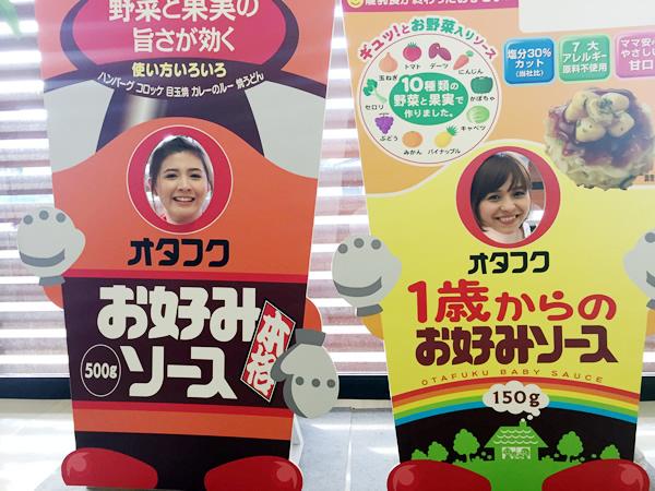 嗣永桃子、真野恵里菜らが「Japan in Motion」に出演、「ジャパンフェスタ イン バンコク」とのコラボ企画で