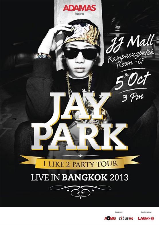 パク・ジェボムのタイ・バンコク公演「Jay Park I Like 2 Party Tour Live In Bangkok 2013」がJJモールで2013年10月5日開催