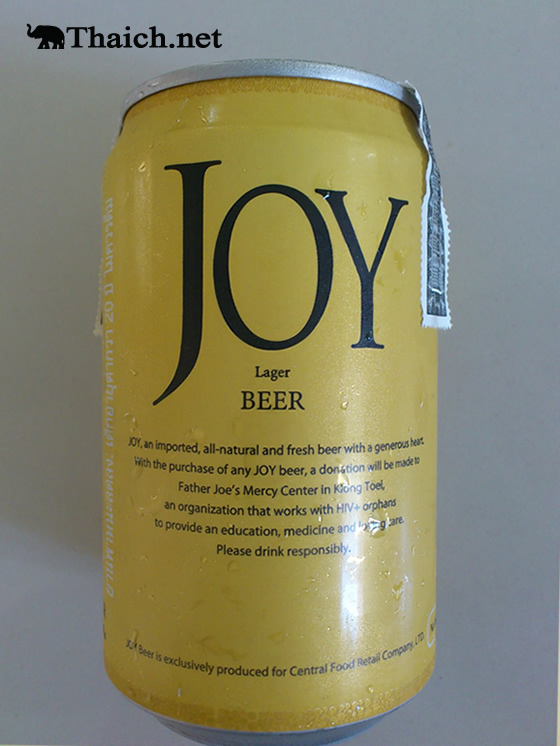 JOY Lager BEER。