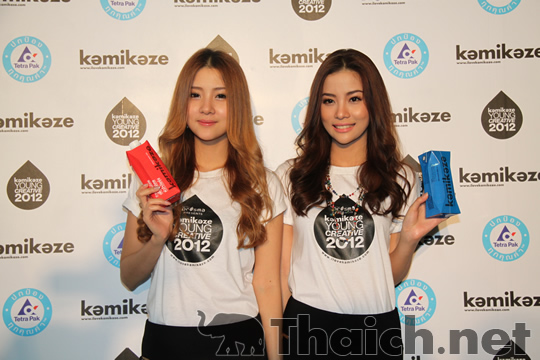 Tetra Prisma® Aseptic presents KAMIKAZE Young Creative 2012