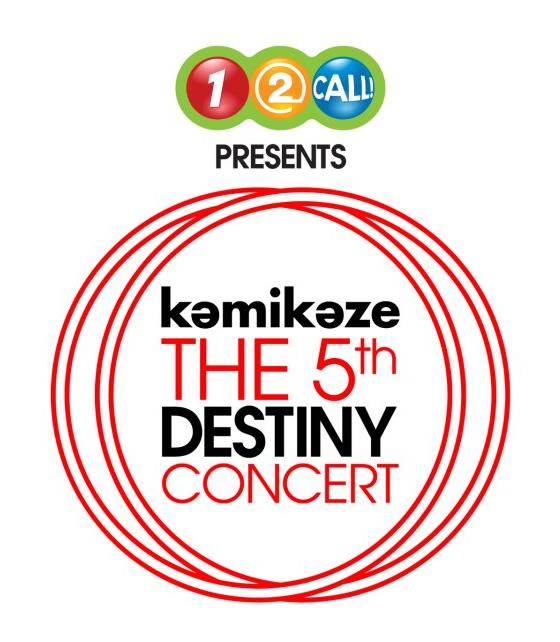 Kamikaze DVD&VCDが2012年12月13日発売