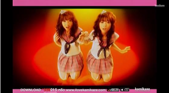 ネコジャンプらKamikazeのアイドルたちの過去のMVが続々とYouTube公式チャンネルで公開