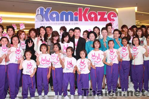 KamiKaze Loveเว่อร์ Project記者会見