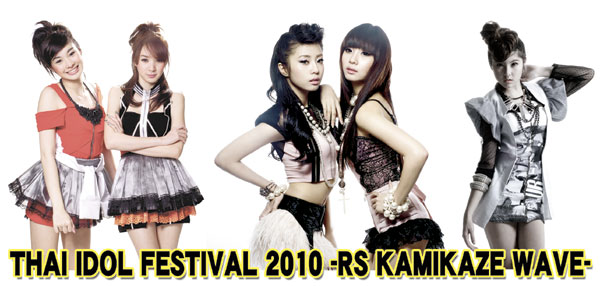 THAI IDOL FESTIVAL -RS KAMIKAZE WAVE-