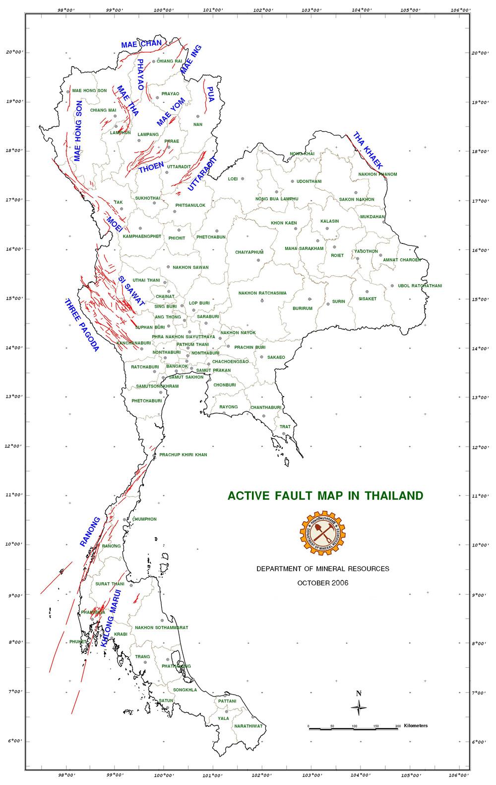 タイ王国工業省鉱物資源局により活断層地図