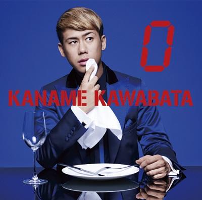 川畑要(CHEMISTRY)がタイ・バンコクでライブ開催 「J POP SIGNATURE in BANGKOK」に出演決定