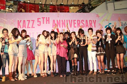 Kazz 5th anniversary Smart Teens Smart Day