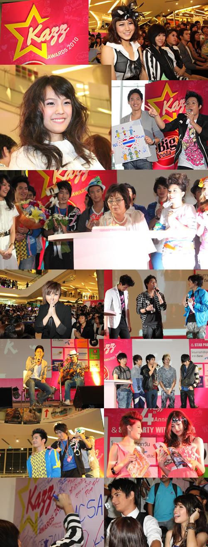 Kazz AWARDS 2010