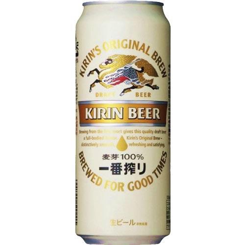 KIRIN 一番絞りが2013年秋よりタイで生産、販売開始