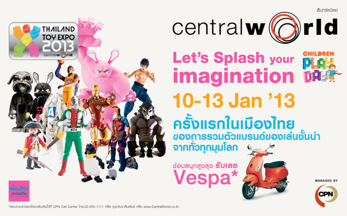 Thailand Toy Expo 2013