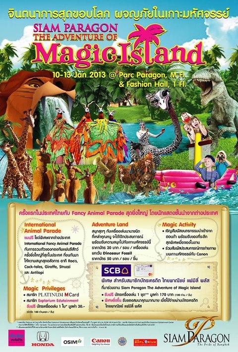 Siam Paragon The Adventure of Magic Island
