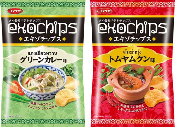 湖池屋「エキゾチップス トムヤムクン味」「エキゾチップス グリーンカレー味」が日本全国で2015年3月2日発売
