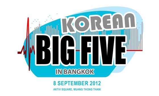 TVXQ・Shinee・Beast・BTOB・B1A4が出演 「コリアン・ビッグファイブ・イン・バンコク(Korean Big Five in Bangkok)」 が2012年9月8日開催