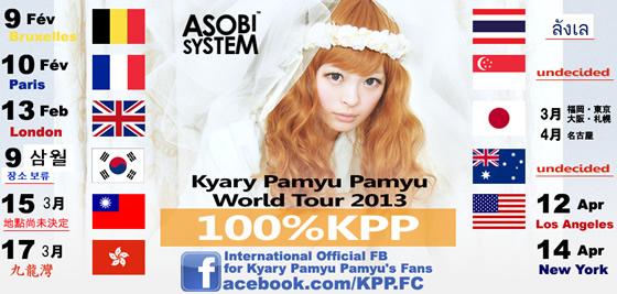 100%KPP WORLD TOUR 2013