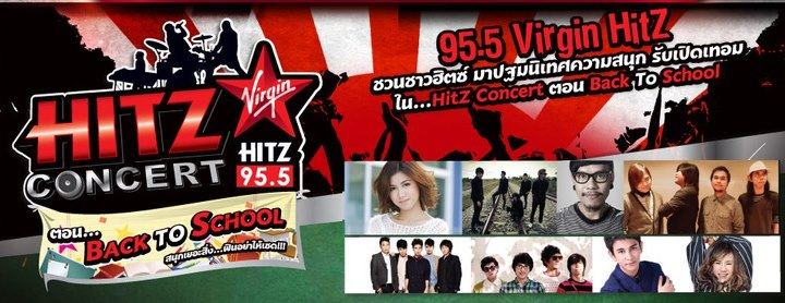 Hitz Concert ตอน Bank to School
