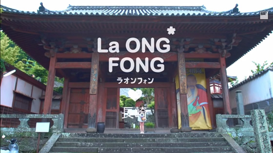 La Ong Fong - คิด (Miss) | (OFFICIAL MV) YouTube