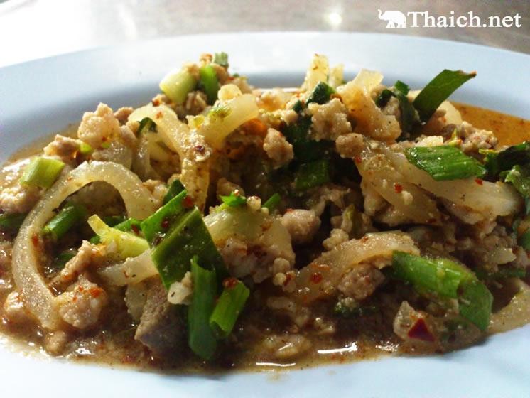 ラーブムー|タイ料理写真集より