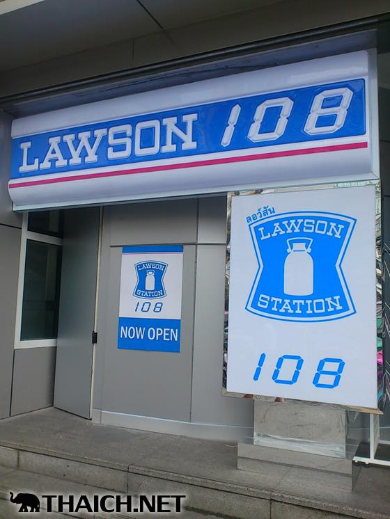LAWSON 108