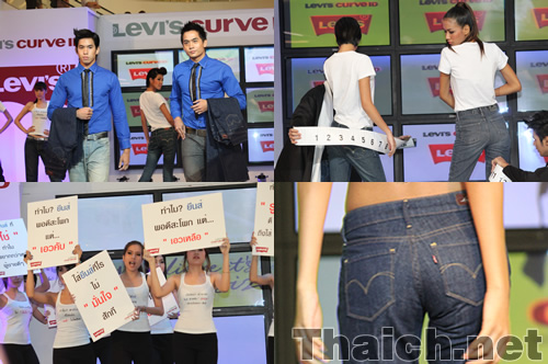 Levi's® Curve Id Launch
