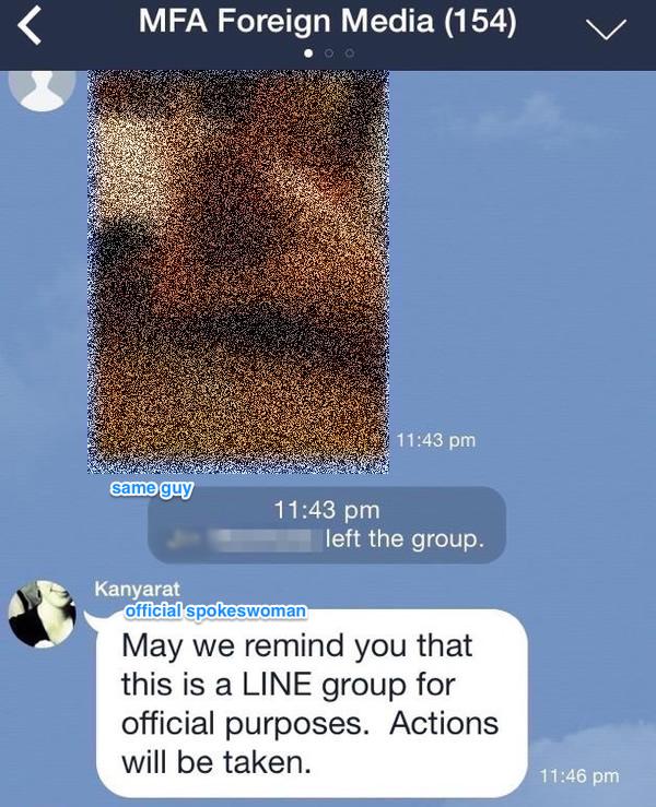 日本人記者 タイ外務省公認の外国人記者LINEグループで下腹部露出写真を投稿