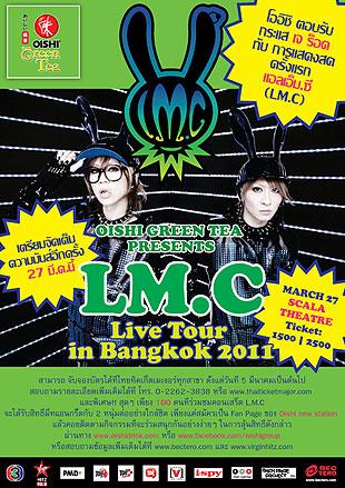 ヴィジュアル系ユニットLM.Cが2011年3月27日バンコク公演