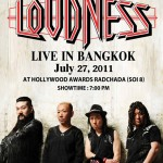 loudness111111