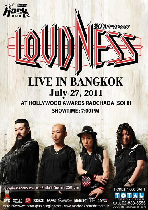 ラウドネスがラチャダー通りハリウッドでライブ 「ラウドネス ライブ in バンコク」開催