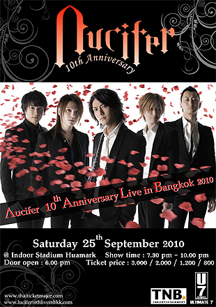 Λucifer 10th Anniversary Live In Bangkok 2010