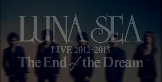 LUNA SEAバンコク公演「The End of the Dream Bangkok」が2013年開催
