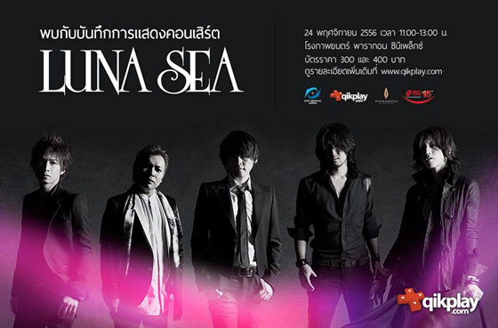 LUNA SEAがタイ・バンコクでライブビューイング実施「LUNA SEA for JAPAN a Promise to The Brave 2012 in Sendai」がパラゴンシネプレックスで上映