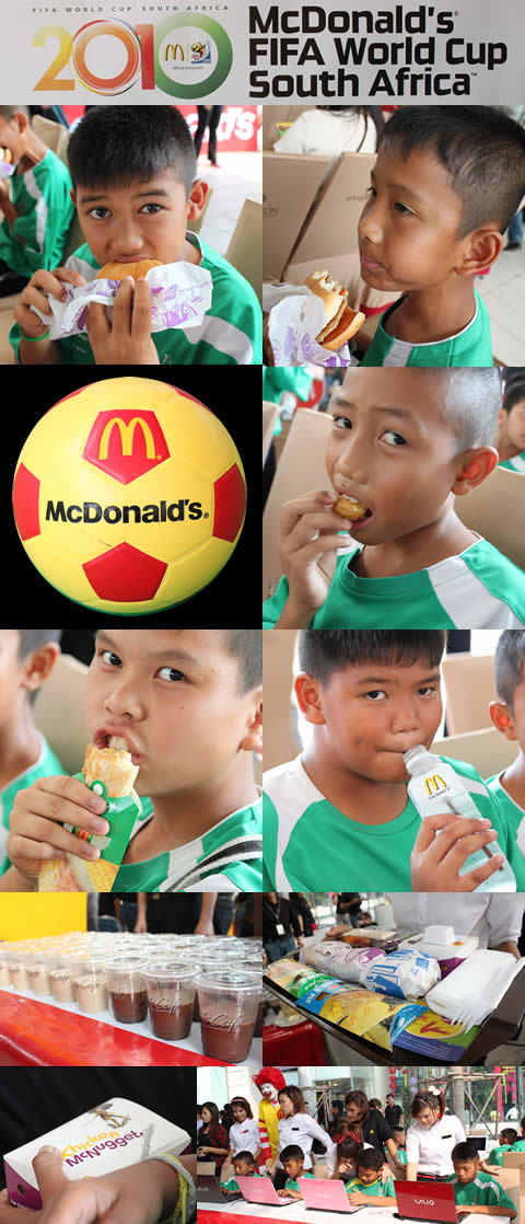 2010 McDonald's FIFA World Cup South Africa