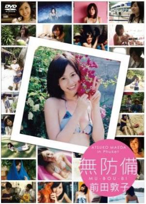 AKB48前田敦子がタイ・プーケットで撮影のファーストDVD 「無防備」発売
