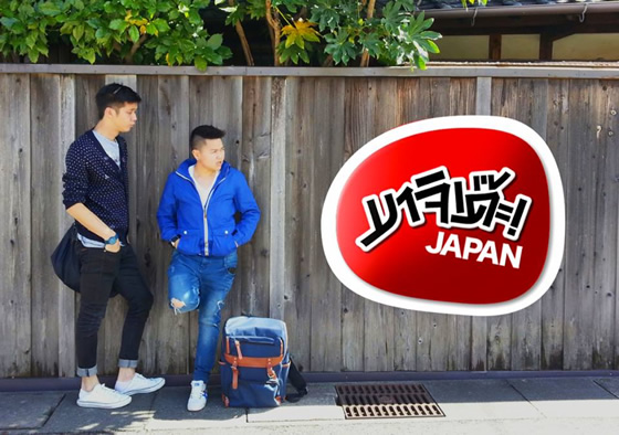 「マジで!JAPAN」など、タイで日本情報紹介番組が大ブーム!【TVウォッチング】