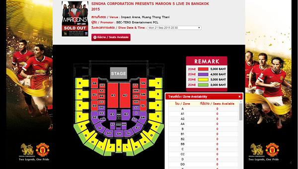 Maroon 5タイ・バンコク公演が即完売、転売屋のチケット買い占めにファン激怒