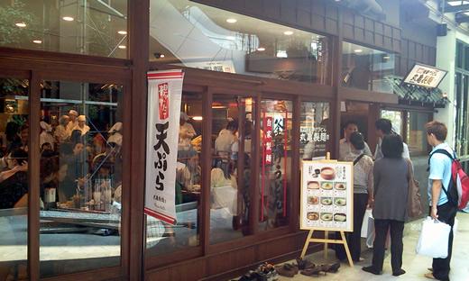 丸亀製麺タイ進出一号店