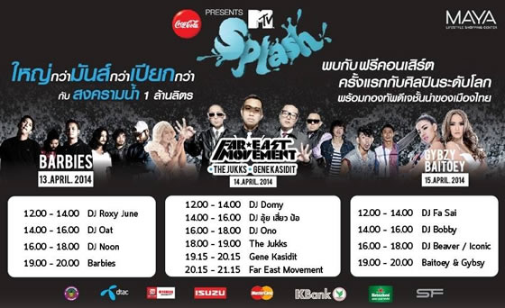 "Leo Fun Fest present ""Midnight Foam & Fun Fest"" @centralfestival chiangmai"