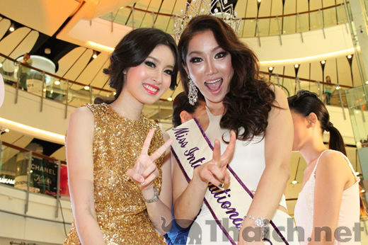 Miss International Queen