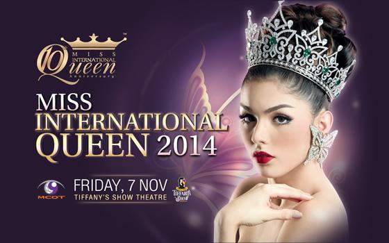ニューハーフ世界一コンテスト「ミス・インターナショナル・クイーン2014」が2014年11月7日開催