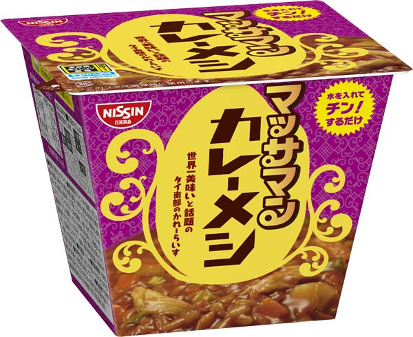 「日清マッサマンカレーメシ」が日本全国で2015年7月6日発売