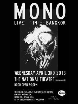 MONOのタイ・バンコク公演「MONO LIVE IN BANGKOK」が国立劇場で2013年4月3日開催