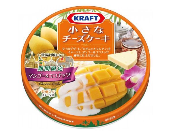 カオニャオマムアンが森永から!「クラフト 小さなチーズケーキ ~世界の国から~ マンゴー&ココナッツ」が日本全国で2015年7月1日より期間限定発売