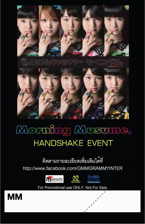 「モーニング娘。世界握手会 in バンコク」が2012年10月17日開催