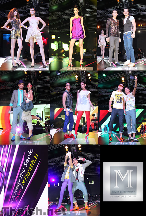 Define Yourself at M Signature Party