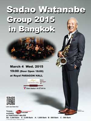Sadao Watanabe Group 2015 in Bangkok