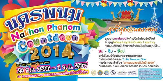 Nakhonphanom Countdown 2014