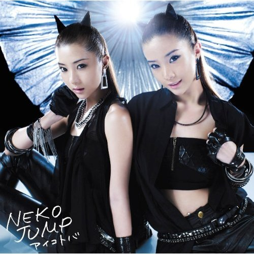 DVD付きCD「ユルアニ?×Neko Jump」2011年10月26日発売