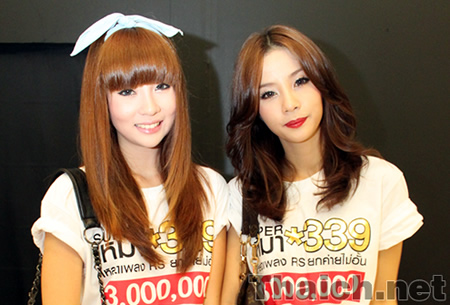 Neko Jump ニューマキシシングル「Clap your Sunday!/Joob Joob」 8月25日発売