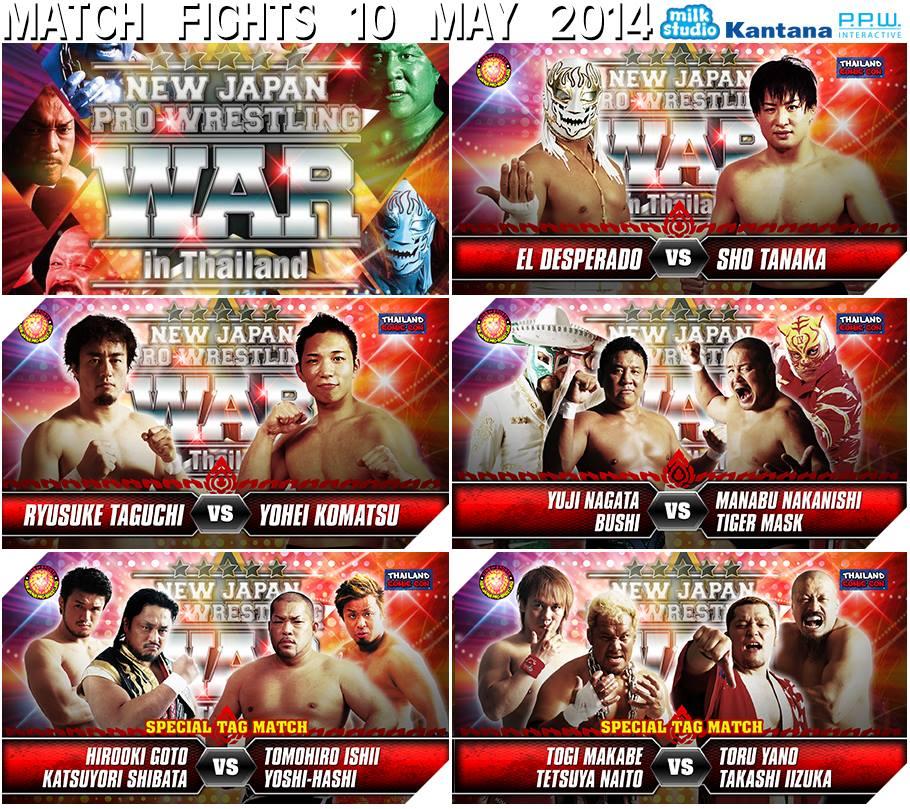 新日本プロレスのタイ・バンコク興業「NEW JAPAN PRO WRESTLING WAR in Thailand」がサイアムパラゴン前広場で2014年5月10・11日開催