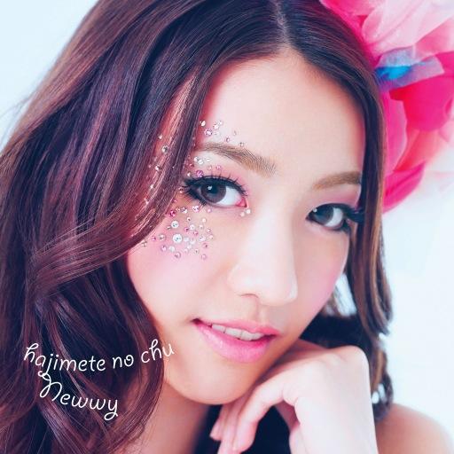 Newwy(ニウィ)メジャーデビューアルバム『はじめてのチュウ』2012年10月17日発売